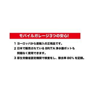 ブリタ ポット アルーナ XL 3.5L マクストラ カートリッジ 7個入セット BRITA MAXTRA  送料無料 卓上 浄水ポット|mobile-garage1|03