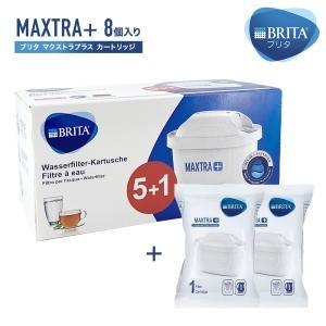 ブリタ カートリッジ マクストラ プラス 8個セット 6個入り+簡易包装2個 BRITA MAXTRA PLUS 交換用フィルターカートリッジ  [送料無料]|mobile-garage1