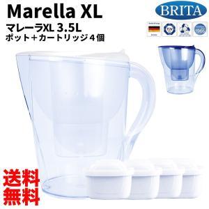 ブリタ ポット マレーラ XL 3.5L マクストラ プラス カートリッジ 4個セット BRITA MAXTRA  送料無料 浄水器|mobile-garage1