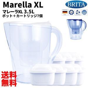 ブリタ ポット マレーラ XL 3.5L マクストラ プラス カートリッジ 7個セット BRITA MAXTRA  送料無料 浄水器|mobile-garage1
