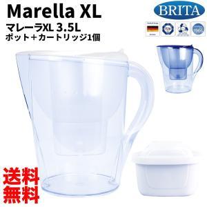 ブリタ ポット マレーラ XL 3.5L マクストラ プラス カートリッジ 1個入セット BRITA MAXTRA  送料無料|mobile-garage1