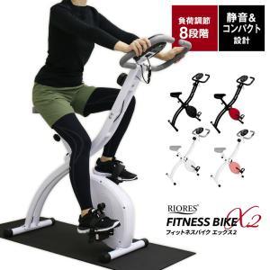 フィットネスバイク ルームバイク 静音 小型サイズ トレーニング フィットネス エクササイズ ダイエット 健康器具 家庭用 在宅 送料無料|MOBILE-GARAGE