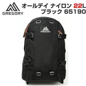 グレゴリー オールデイ ナイロン Gregory ALL DAY ブラック 黒 65190 バッグ リュック リュックサック バックパック アウトドア 並行輸入品 キャンプ|mobile-garage1