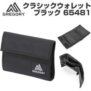 グレゴリー クラシックワレット Gregory CLASSIC WALLET ブラック 黒 6548...