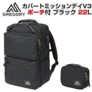 グレゴリー カバートミッションデイV3ポーチ付き Gregory COVERT MISSION DAY V3 Black 119720 バッグ 並行輸入品 キャンプ|mobile-garage1