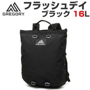 グレゴリー フラッシュデイ Gregory FLASH DAY  Black ブラック 黒  89599 バッグ リュック リュックサック アウトドア トート 並行輸入品|mobile-garage1