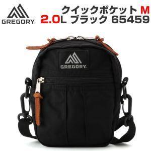 グレゴリー クイックポケット M Gregory QUICKPOCKET M ブラック 黒 65459 バッグ リュック リュックサック バックパック アウトドア ビジネスバッグ 並行輸入品|mobile-garage1