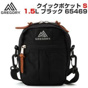 グレゴリー クイックポケット S Gregory QUICKPOCKET S ブラック 黒 65469 バッグ リュック リュックサック バックパック アウトドア ビジネスバッグ 並行輸入品|mobile-garage1
