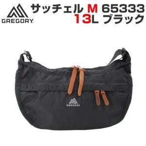 グレゴリー サッチェル Mサイズ Gregory SATCHEL M ブラック 黒 65333 バッグ リュック アウトドア ショルダーバッグ ショルダー カバン かばん 鞄 並行輸入品|mobile-garage1