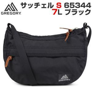 グレゴリー サッチェル Sサイズ Gregory SATCHEL S ブラック 黒 65344 バッグ リュック アウトドア ショルダーバッグ ショルダー カバン かばん 鞄 並行輸入品|mobile-garage1