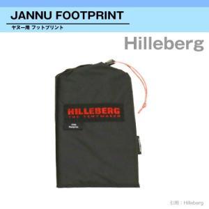 HILLBERG Jannu Footprint ヒルバーグ ヤヌー フットプリント  モバイルガレ...