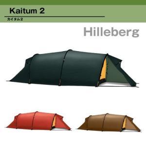 Kaitum 2 カイタム 2  モバイルガレージ MOBILE GARAGE では、キャンプ アウ...