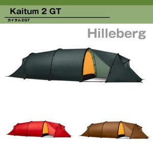 Kaitum 2 GT カイタム 2 GT  モバイルガレージ MOBILE GARAGE では、キ...