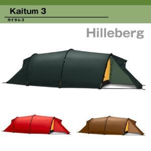 Kaitum 3 カイタム 3  モバイルガレージ MOBILE GARAGE では、キャンプ アウ...