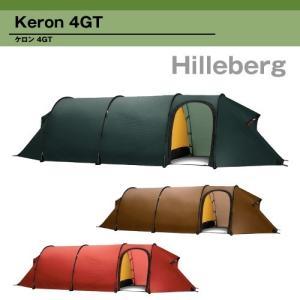 HILLBERG Keron4GT  モバイルガレージ MOBILE GARAGE では、キャンプ ...