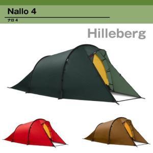 HILLBERG Nallo 4 ナロ 4  モバイルガレージ MOBILE GARAGE では、キ...