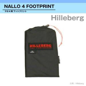 HILLBERG Nallo 4  Footprint ヒルバーグ ナロ 4 フットプリント  モバ...