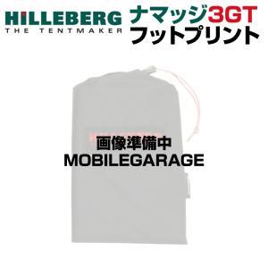 モバイルガレージ MOBILE GARAGE では、キャンプ アウトドア 釣り バーベキュー などに...
