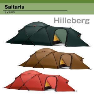 HILLBERG Saitaris  モバイルガレージ MOBILE GARAGE では、キャンプ ...