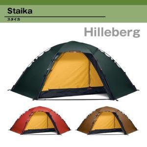 HILLBERG Staika  モバイルガレージ MOBILE GARAGE では、キャンプ アウ...