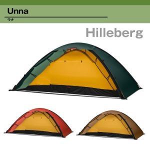 HILLBERG Unna ヒルバーグ ウナ  モバイルガレージ MOBILE GARAGE では、...