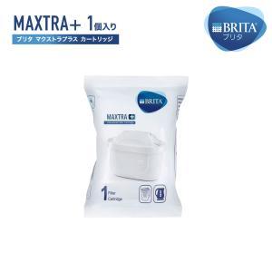 ブリタ カートリッジ マクストラ プラス 1個入 [定形外発送] BRITA MAXTRA Plus + 交換用フィルターカートリッジ ポット型浄水器|mobile-garage1