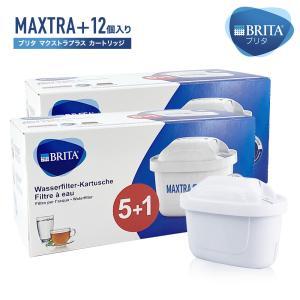 ブリタ カートリッジ マクストラ プラス 5+1 2箱 12個入 BRITA MAXTRA PLUS + 交換用フィルターカートリッジ ポット型浄水器 [送料無料]|mobile-garage1