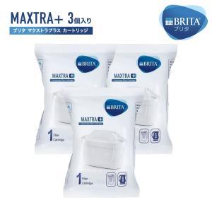 ブリタ カートリッジ マクストラ プラス 3個入 BRITA MAXTRA PLUS + 交換用フィルターカートリッジ ポット型浄水器 [定形外発送/送料無料]|mobile-garage1