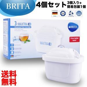 ブリタ カートリッジ マクストラ 3+1 4個入 箱つぶれ特価品  BRITA MAXTRA 交換用フィルターカートリッジ ポット型浄水器 [送料無料]|mobile-garage1