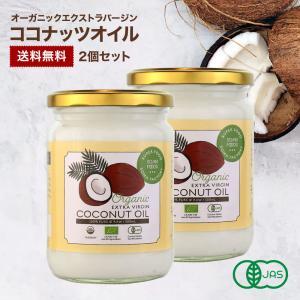 安心の有機JAS認定 ココナッツオイル オーガニックエクストラバージンココナッツオイル 1000ml...