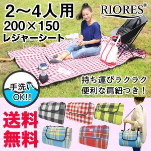 レジャーシート 200×150cm 折りたたみ [送料無料]  洗える ピクニックマット おしゃれ チェック モノトーン 厚手 布  2人-4人用 肩掛け|mobile-garage1