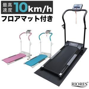 mobile garage1 room runner max mset - 冠攣縮性狭心症になってから血圧計とルームランナーを買いました