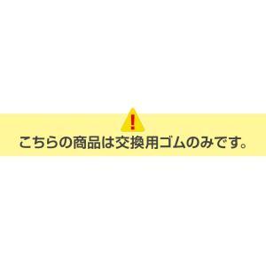 フィットネストランポリン用 交換ゴム 80本セット  送料無料|mobile-garage1|02