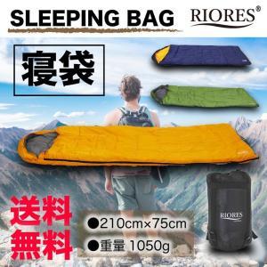 寝袋 シュラフ [送料無料]  洗える スリーピングバッグ 防災 ツーリング 布団 封筒型  コンパクト 3シーズン 夏用|mobile-garage1