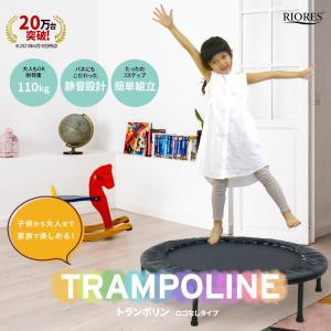 RIORES トランポリン 無地 ロゴ無し 組立 家庭用 102cm 折り畳み式 耐荷重110kg 全12色 静音 プレゼント  ダイエット ギフト 在宅 子供 送料無料 巣ごもり|MOBILE-GARAGE