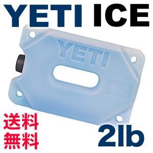 保冷剤 YETI ICE 2lb / イエティ イエティー ICE ice 2lb アイス / YETI COOLERS (イエティクーラーズ) MOBILE-GARAGE
