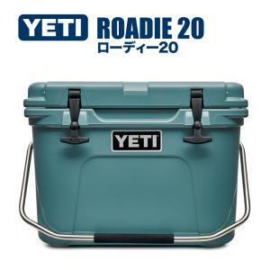 YETI Roadie20  river green イエティー  ローディー20 限定カラー リバ...