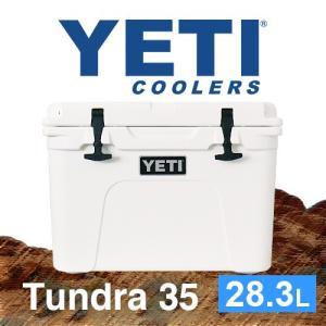 YETI クーラーボックス Tundra35 / YETI COOLERS (イエティクーラーズ) タンドラ 35 タン ホワイト ブルー シーフォーム MOBILE-GARAGE