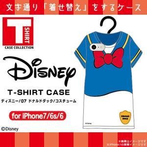 【disney_y】iPhone6 iPhone7 アイフォン ケース カバー キャラ かわいい ユ...