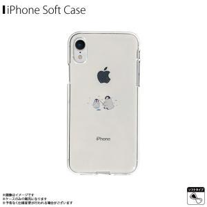 iPhoneXR アイフォン アップル ケース 保護 デザイン かわいい シンプル ワンポイント