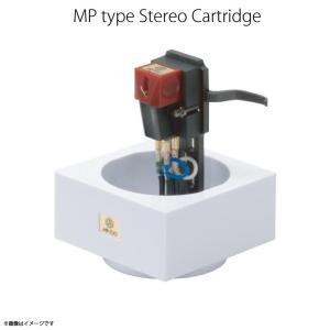 オーディオ レコード DJ ステレオカートリッジ 交換針