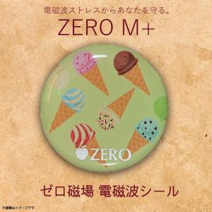 ゼロ磁場 ゼロ磁場発生 電磁波ガード ZM-116【0994】 ZERO M+ ゼロママプラス スマ...