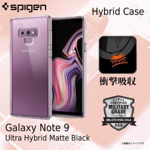 Galaxy Note 9 ハードケース 599CS24574 【1375】Ultra Hybrid...