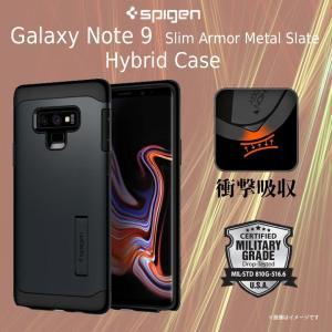 Galaxy Note 9 ハードケース 599CS24505 【0569】Slim Armor 衝...