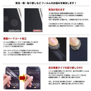 ROG Phone ZS600KL 液晶フィルム NGB-ZS600KL 【7310】 ノングレアフィルム3 反射防止 ギラつき防止 指紋防止 気泡消失 マット ASDEC アスデック|mobile-land|02