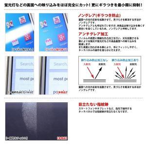 ROG Phone ZS600KL 液晶フィルム NGB-ZS600KL 【7310】 ノングレアフィルム3 反射防止 ギラつき防止 指紋防止 気泡消失 マット ASDEC アスデック|mobile-land|03