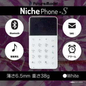 SIMフリー 携帯電話 2台目 予備 シンプル キッズ 子供 3G Bluetooth ブルートゥー...