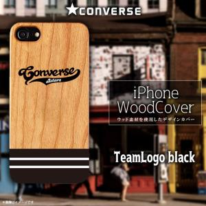 07e1509308 iPhone 8 iPhone 7 ウッドケース AB-0967-IP67-MONO【1247】 CONVERSE コンバース ハードケース ロゴ  TeamLogo black ブラック ベロシティ【メール便送料無料】