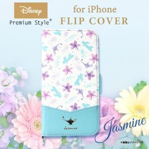 iPhone XR 手帳型ケース PG-DFP648JSM【6481】 ディズニー カード収納 スト...