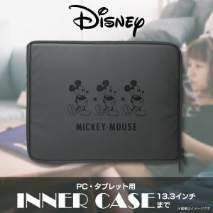 タブレット PC  ケース カバー アイパッド アップル タブレット 保護 シンプル 持ち運び